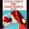 Иммиграционный план Канады на 2021-2023 годы