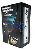 Зарядное устройство ТЗУ  Днепр-55, фото 2