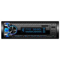 Автомагнитола MP3 проигрыватель CYCLONE MP-1068C