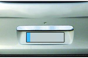 Накладка над номером (нерж.) - Hyundai Starex H1 H300 2008↗ гг.