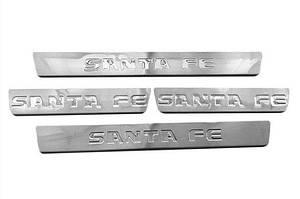 Накладка на пороги Carmos (4 шт, нерж) - Hyundai Santa Fe 2 2006-2012 гг.