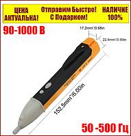 Тестер напряжения бесконтактный( 2 батарейки в комплекте) S-Line 955-00, фото 1