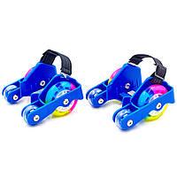 Ролики на п'яту Flashing Wheel 6376 (синій)
