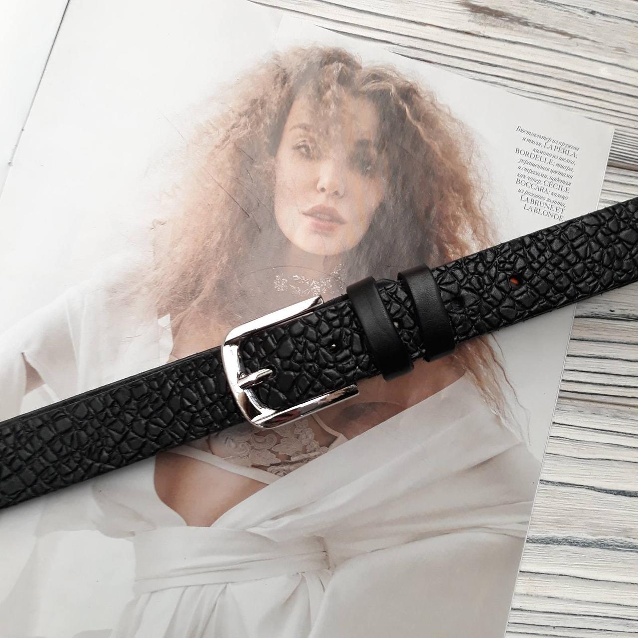 Женский кожаный ремень  Черный