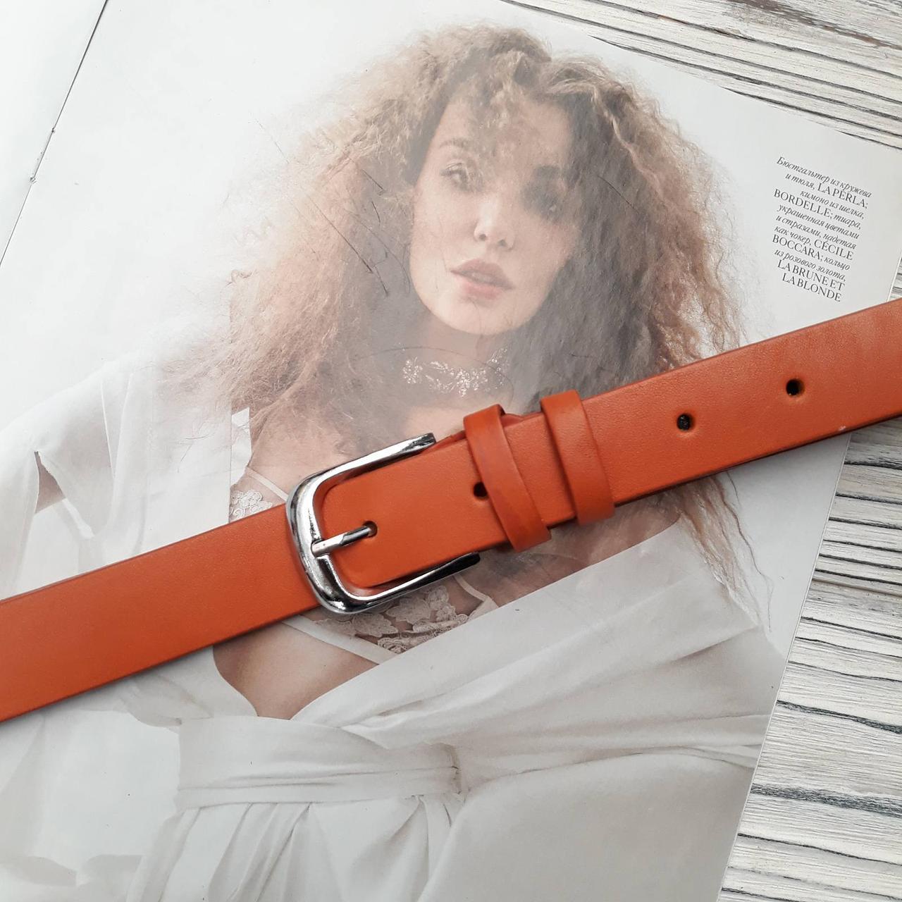 Женский кожаный ремень Оранжевый