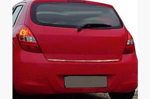 Кромка багажника (нерж.) - Hyundai I-20 2008-2012 гг.