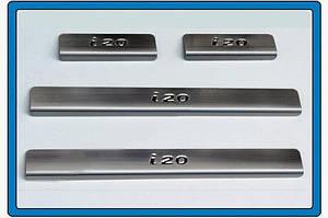 Накладки на пороги OmsaLine (4 шт, нерж.) - Hyundai I-20 2008-2012 гг.