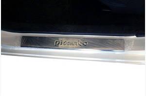 Накладки на пороги OmsaLine (4 шт, нерж) - Kia Picanto 2011-2016 гг.