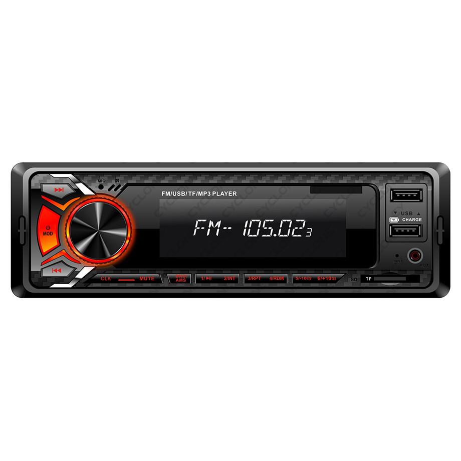 Автомагнитола MP3 проигрыватель CYCLONE MP-1061C R