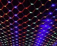 Светодиодная гирлянда сетка 2х2м, 240LED MIX цветная