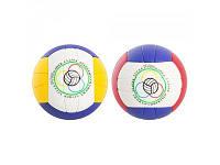 Мяч волейбольный PTC 7000 5004-7/5008-2 Metr+