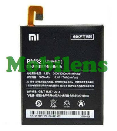 Xiaomi Mi4, Mi4X, Mi4W, Model:2014215, BM32 Акумулятор, фото 2
