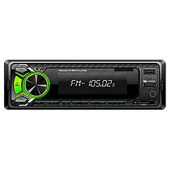 Автомагнитола MP3 проигрыватель CYCLONE MP-1061C G