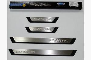 Накладки на пороги OmsaLine (4 шт, нерж) - Hyundai Elantra 2011-2015 гг.