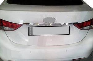Накладка над номером (нерж) - Hyundai Elantra 2011-2015 гг.