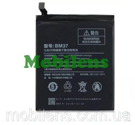Xiaomi Mi5S Plus, Mi5 Plus, BM37, 3700 мАч Акумулятор, фото 2