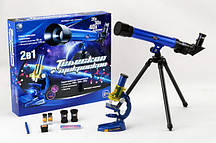 Телскоп с микроскопом  С2109