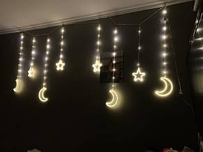 Гірлянда-нічник Зоряна ніч 3D неон, фото 2