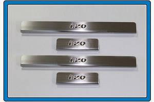Накладки на пороги OmsaLine (4 шт, нерж.) - Hyundai I-20 2012-2014 гг.