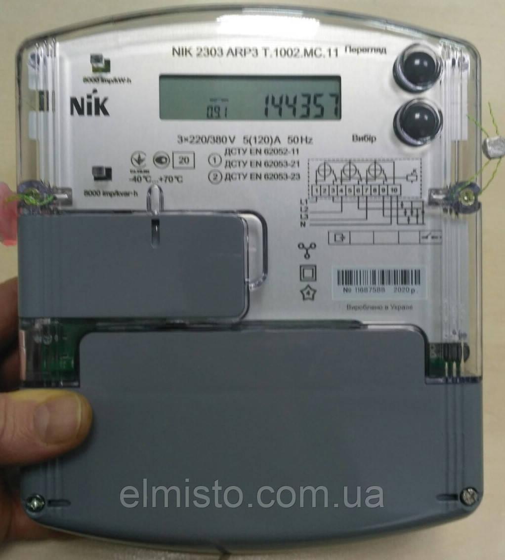 Счетчик NIK 2303 ARP3T.1002.MC.11  3x220/380В 5(120) А многотарифный с реле, A+R+, магнито- и радиозащита