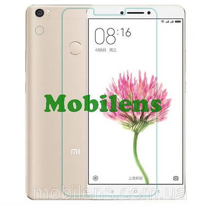 Xiaomi Mi Max 2, MDE40 Защитное стекло, фото 2