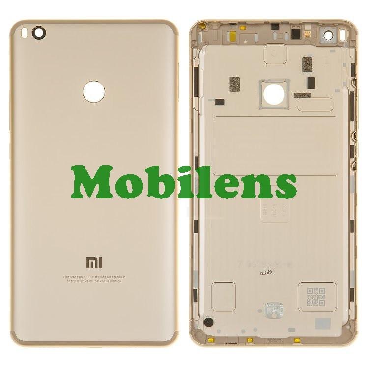 Xiaomi Mi Max 2, MDE40 Задняя крышка золотистая