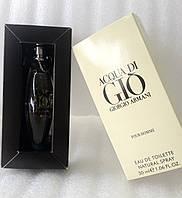 Мини-парфюм для мужчин Armani Acqua di Gio pour homme (30 мл)(реплика)
