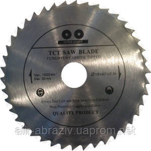 Пильный диск по дереву 160х22