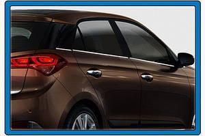 Нижние молдинги стекол (6 шт., нерж) - Hyundai I-20 2014-2018 гг.