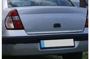 Кромка багажника (Sedan, нерж.) - Renault Clio и Symbol 1999-2006 гг.