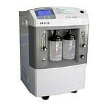 Концентратор кислородный JAY-10 10л/мин ( 2 пациента и цифровой датчик o2), фото 6