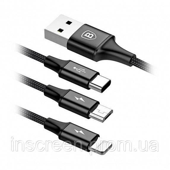 Кабель Baseus Rapid Series 3-in-1 Cable MicroLightningType-C 3A 1.2M Black (CAMLT-SU01), фото 2