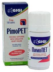 ПИМОПЕТ 5 мг PIMOPET терапия при сердечной недостаточности у собак, 100 таблеток