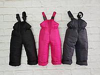 Зимний детский полукомбинезон (штаны) для мальчика и девочки