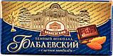 """Шоколад темний з цілим мигдалем 100 гр. ТМ """"Бабаєвський"""", фото 2"""