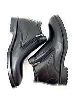Мужские зимние ботинки натуральная кожа натуральный мех черные