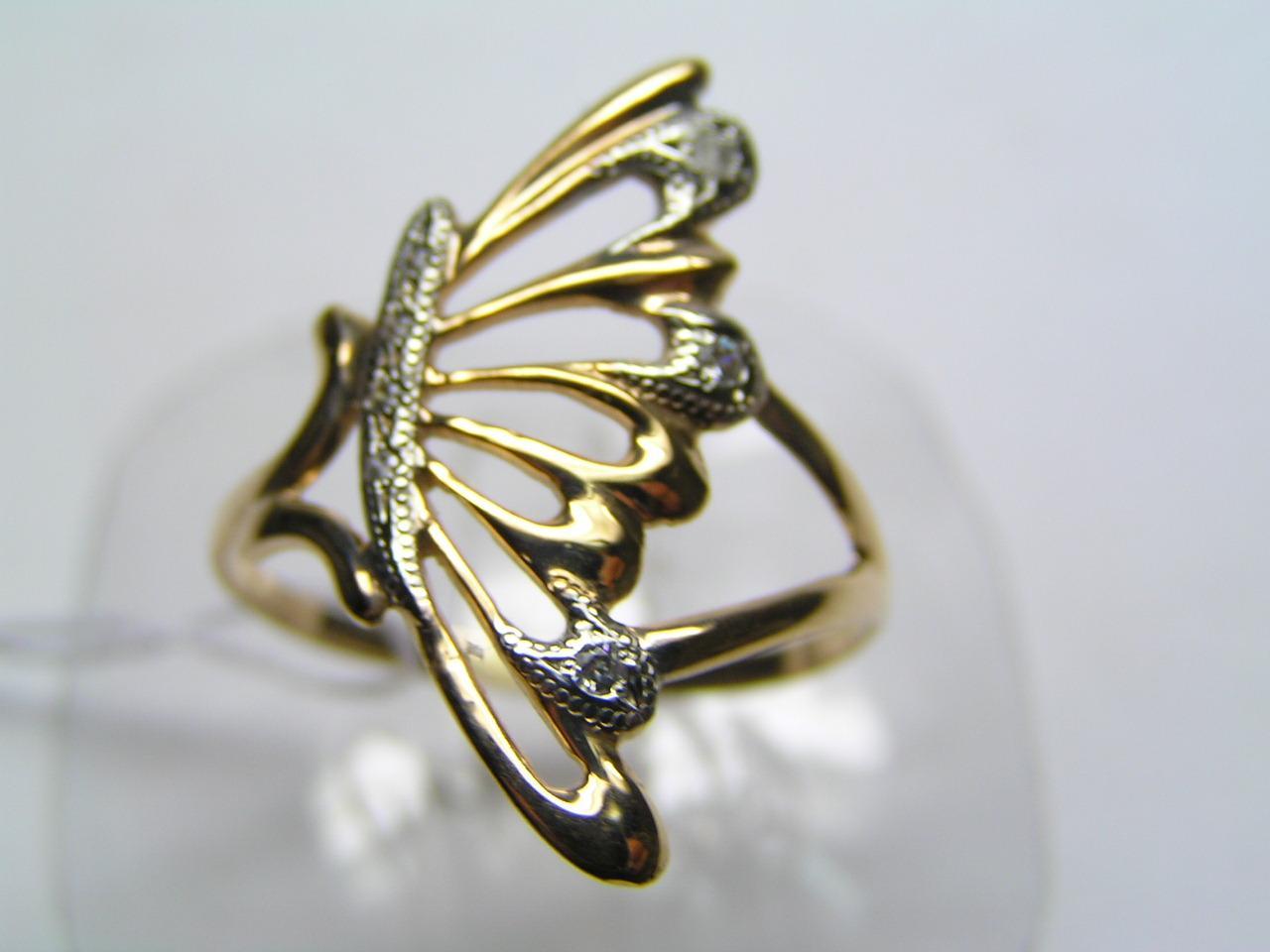 Кольцо из золота 585 пробы с фианитами, крыло бабочки