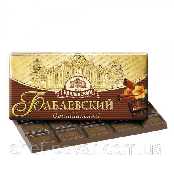 """Шоколад оригинальный 100 гр. ТМ """"Бабаевский"""""""