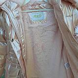 Зимняя куртка для девочки Розовый перламутр р. 146, фото 4