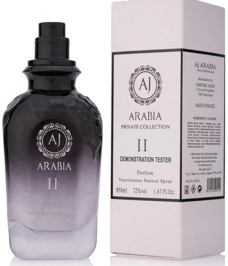 50 мл Тестер Aj Arabia Private Collection II (Унисекс)