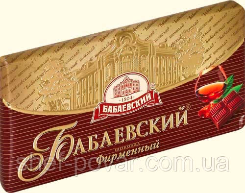 "Шоколад фирменный 100 гр. ТМ ""Бабаевский"""