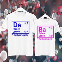 """Парные футболки Push IT с принтом """"Дедон и Бабон"""""""