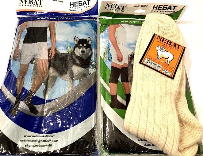 Согревающий комплект-тройка из собачьей шерсти Nebat  (толстый пояс+ наколенники  + носки)