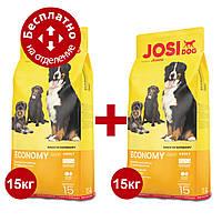 Josera Economy 15кг *2 мешка (30кг) + бесплатная доставка по всей Украине !