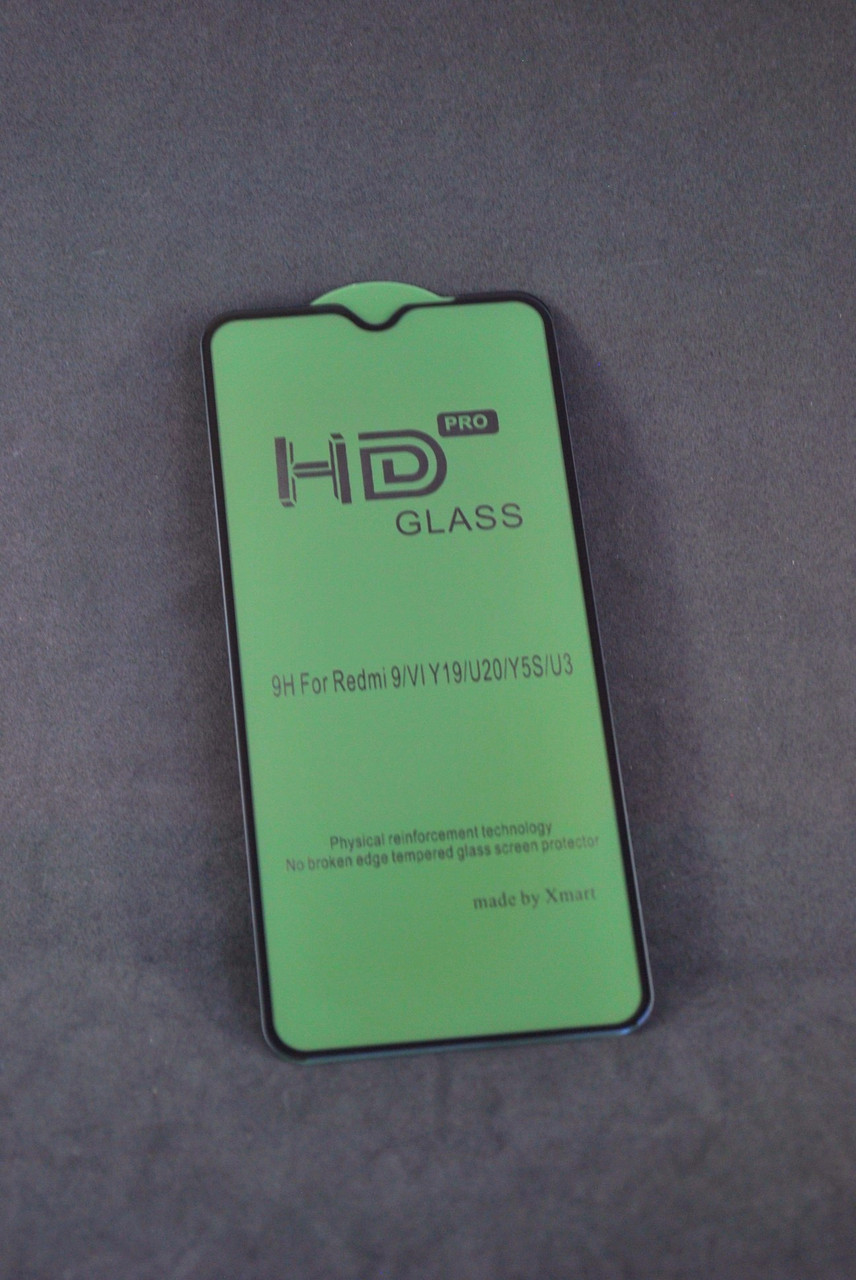 Защитное стекло iPhone XR/11 HD PRO Black (тех.пак.)