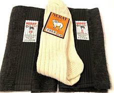 Согревающий комплект-тройка из собачьей шерсти Nebat  (толстый пояс+ наколенники  + носки), фото 2