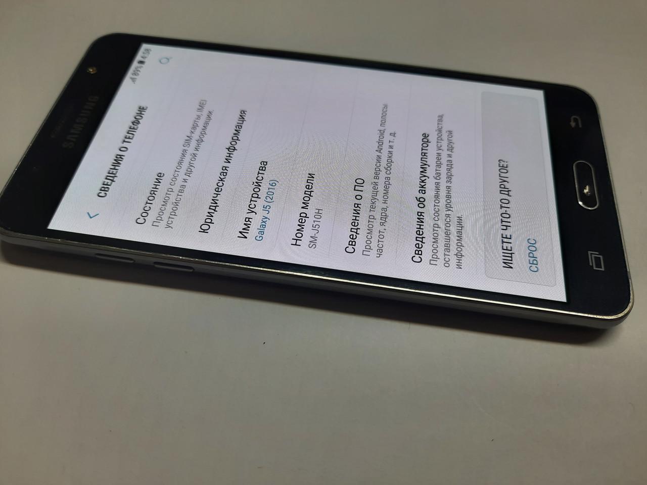 Samsung Galaxy J5 2016 Duos SM-J510H #807ВР