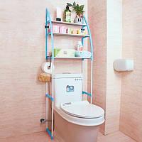 Стеллаж над унитазом пластик/металл голубая высота 150 см., стойки для туалета   органайзер для туалету