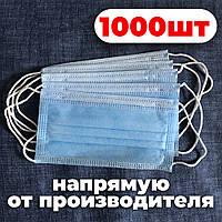 Маски медицинские, Защитные маски, синие, паянные. Произведенные на заводе. Не шитые. 1000 шт