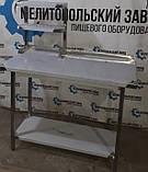 Стіл з надбудовою 2 ур. з бортом і 2 полицями 1400х600х850, фото 9